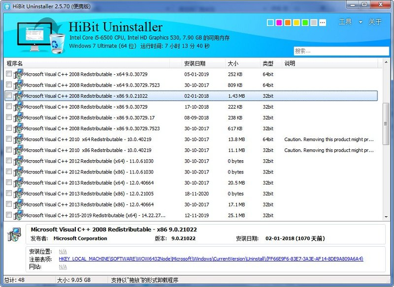 HiBit Uninstaller Portable