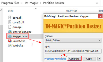 IM-Magic Partition Resizer 2019下载截图3